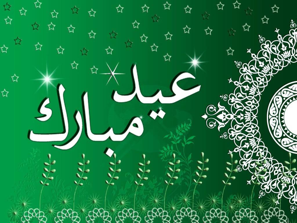 Must see Name Eid Al-Fitr Greeting - 1497781214_Eid-ul-Fitr-2017  Picture_409958 .jpg